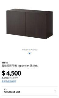 Ikea BESTÅ 層架組附門板, lappviken 黑棕色 電視櫃 櫥櫃 雙門櫃 木櫃 收納櫃