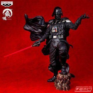 🎁Free Gift🎁Rare Item🌟 Banpresto Star Wars GOKAI3 DARTH VADER PVC Figure