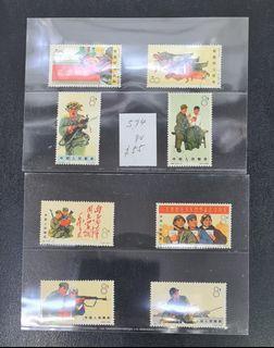 特(S)74解放軍