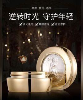 香港冰韻養膚膏珍珠膏