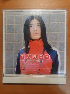 蘇慧倫 TRACY in YELLOW SUBMARINE EP