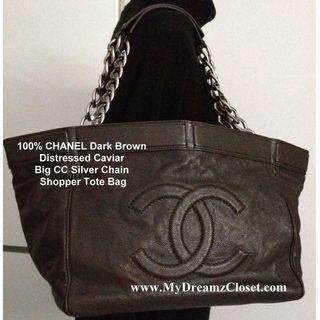 CHANEL Dark Brown Aged Caviar Leather Big CC Ruthenium Chain Shopper Tote Bag