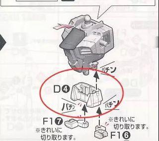 D4 Metal Waist Replacement Part for RG Strike Freedom Gundam