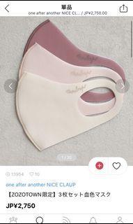 nice claup血色マスク、可水洗,少女夢幻系列