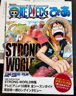 One Piece movie picture book - Japan