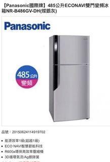 Panasonic 國際牌 變頻 冰箱