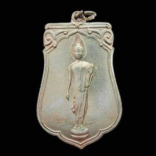 Phra Leela 25 Sattawas Rian Lang Yant