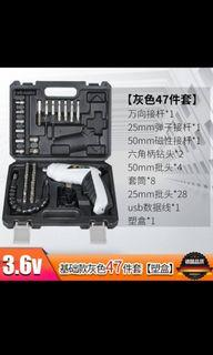 Rechargeable screwdriver