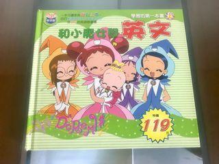 和小魔女學英文 童書 英語學習 9成新