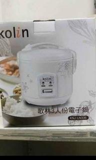 全新歌林三人份電子鍋 New Rice cooker for 3