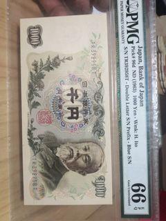 Japan old note(1963)1000yen《PMG66EPQ》