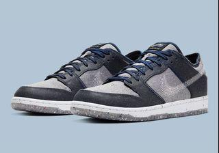 Nike Crater SB dunk low