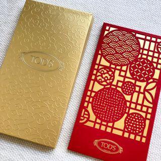 TOD'S紅包袋一組6封(金色4封+紅色2封)
