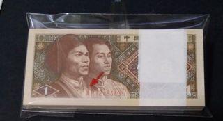 2 Alphabet  prefix, 1980 china 1 jiao x 100, consecutive gem unc
