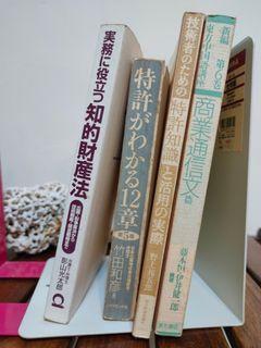 日文書 智慧財產權 專利相關專業書籍  #618