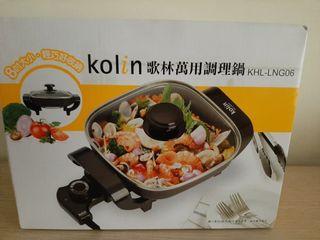 歌林日式火烤萬用鍋 Multiple functions cooker.