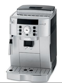 Selling pre-loved Delonghi Magnifica S