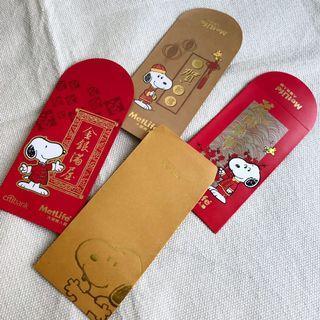 Snoopy史努比紅包袋一組4款各3封(共12封)