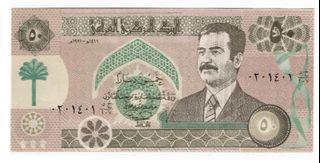 1991 Saddam Hussein Iraqi Fifty Dinar Banknote
