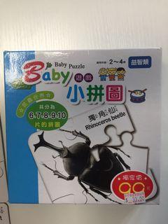 昆蟲圖案益智拼圖不規則大塊2-4歲baby puzzle