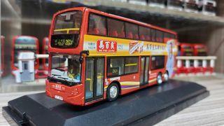 巴士模型 九巴 KMB Dennis Enviro 500 12m ATE103 261X(往上水站) 1/76