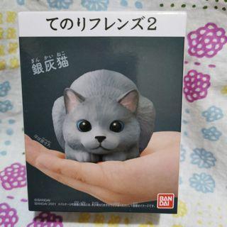 日本 Bandai 銀灰貓 figure 食玩 貓  全新 稀有 貓奴
