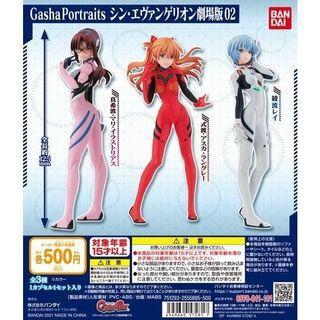[Bandai] Neon Genesis Evangelion Movie Gasha Portraits 02 新纪福音战士日本扭蛋 - Gashapon/Gachapon Capsule Toy
