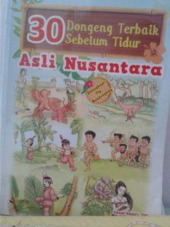Buku cerita bahasa indonesia