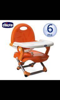 含運費❤️奇哥Chicco 攜帶式輕巧餐椅座墊 / 嬰兒餐椅 / 義大利奇哥(綠色)