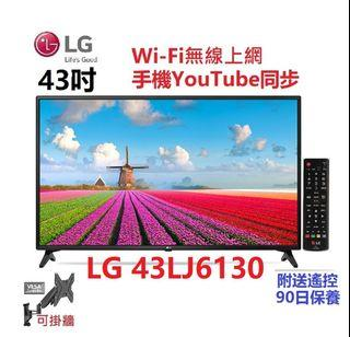 smart TV LG 43LJ6130 電視 上網