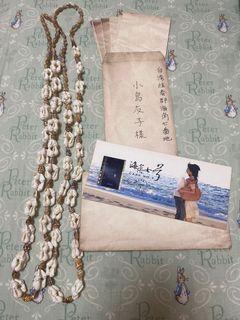 海角七號 膠卷底片收藏卡 附贈貝殼項鍊*2