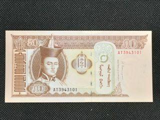 Banknote Mongolia 50 Tugrik
