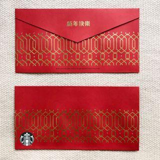 STARBUCKS星巴克咖啡-新年快樂紅包袋(一組10封)