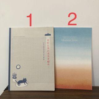 [代售區贈品] 筆記本