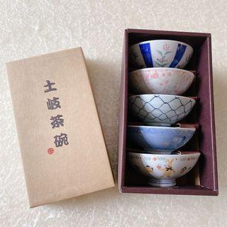 土岐茶碗 日製