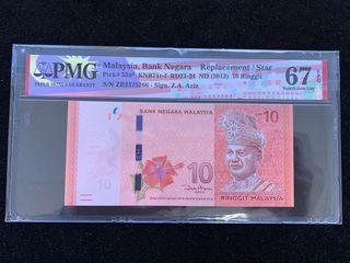 RM10 Series 12 Zeti Replacement (ZB) Banknote (PMG67 EPQ)