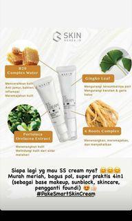 Sa cream 15g