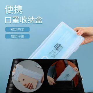 🔥防疫必備品 便攜式口罩收納盒 家用外出包包隨身攜帶放口罩帶蓋防塵防潮大容量收納盒
