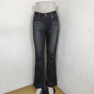 Cutbray jeans stretch levis