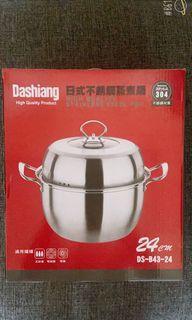 Dashiang 日式不鏽鋼蒸煮鍋 日式不鏽鋼蒸煮鍋DS-B43-24