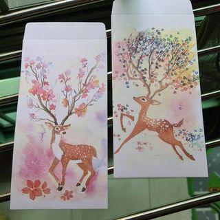 Deer Envelopes 21.5cm x 11cm- 2 pcs per set