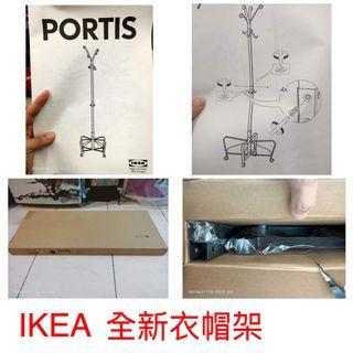 IKEA全新衣帽架
