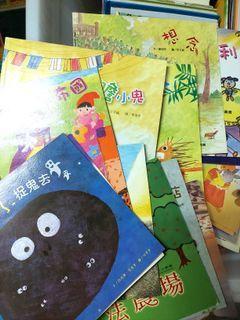 小繪本 童書故事 有50本