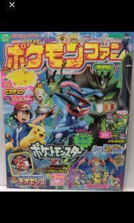 Pokemon Tretta Magazine - buku anak majalah import Jepang koleksi : ada 6 pilihan , harga per 1 buku
