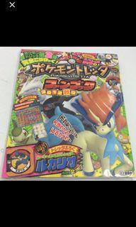 Pokemon Tretta Magazine (termasuk hadiah)- buku anak majalah koleksi import Jepang