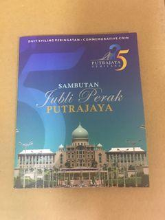 2020 Putrajaya 25th anniversary coin card BU