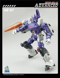 Transformers MFT Galvatron