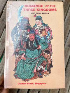 Romance of the Three Three Kingdoms VOLUME 1 (Four Great Classic Novels of China) by Luo Guanzhong, Moss Roberts (Translator)