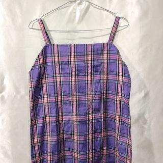 Lilac midi dress (free ong)