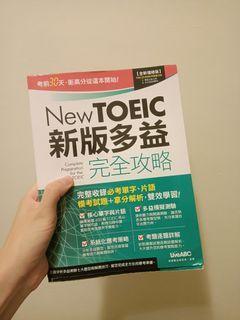 New TOEIC 新版多益 完全攻略